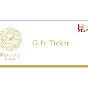 mercury-item003
